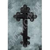 Крест пластмассовый ажурный Н=35 см (549873.1.Н)