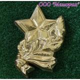 Накладка Звезда с лавровой веткой (3,8.2.Н)